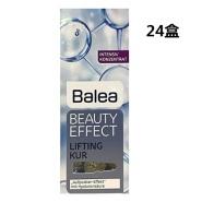 【中亚Prime会员】Balea 芭乐雅 Beauty Effect 浓缩玻尿酸精华液安瓶 7支*24盒