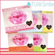 20%高返+10倍积分+日本境内免运费!Pure Smile 微笑唇膜