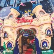 【限时折上折】Disney 迪士尼:清仓区服饰、玩具、家居等
