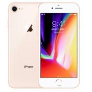 新低价!【立减1089元】iPhone 8 64GB 金色/深空灰色/银色