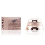 【额外8.8折+免邮中国】Shiseido 资生堂 百优精乳霜 75ml