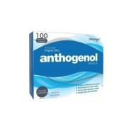 限时好价!Anthogenol 月光宝盒抗氧化花青素葡萄籽精华胶囊 100粒