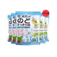 【5件免邮中国】龙角散 润喉糖清凉糖 80g*5包