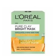 L'Oréal 欧莱雅 火山泥发光美白提亮面膜 50ml