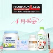 【免邮中国】Pharmacy 4 less 中文官网:全场食品保健、母婴用品等
