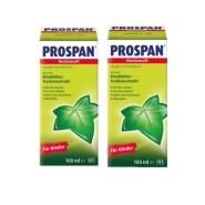 【立减5欧+免邮中国】Prospan 常春藤 婴幼儿止咳清肺糖浆 100ml*2瓶装