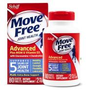 近期好价!【美亚自营】Schiff Move Free 葡萄糖胺维骨力+维他命D3 蓝盒 80粒