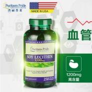 【鱼油搭档】Puritan's Pride 普丽普莱 超浓缩大豆卵磷脂软胶囊1200mg 250粒