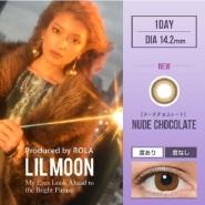 【14%高返+单品免邮中国+下单送化妆镜】LILMOON 1day 棕色日抛美瞳 10片装
