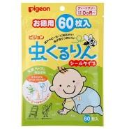 【中亚Prime会员】Pigeon 贝亲 婴幼儿天然防蚊驱蚊帖 60枚