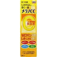 日亚畅销!【日本亚马逊】乐敦CC 美白淡斑精华 20ml