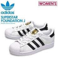 鹿晗同款!最高立减1000日元!Adidas Originals 阿迪达斯 贝壳头小白鞋