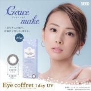 20%高返+10倍积分+日本境内免运费!Eye Coffret 1day 蕾丝防晒日抛美瞳 10枚