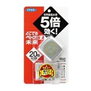 5.3折!【日本亚马逊】VAPE 未来 电子驱蚊器 20日