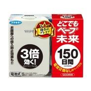 降价!【日本亚马逊】VAPE 未来 驱蚊器 150日套装
