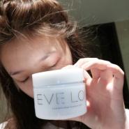 【林允推荐】7折!Eve Lom 经典王牌卸妆膏 内附两条洁面巾 200ml
