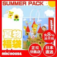 预售!MIKIHOUSE 夏季福袋