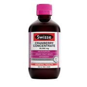 【2件免郵】范冰冰推薦!Swisse 90000mg 高濃縮蔓越莓精華液體口服液 300ml