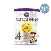 【立減5紐+3罐免郵裝】A2 白金系列4段幼兒配方奶粉 900g*3