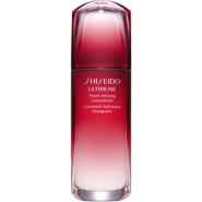 【超值大瓶装】1瓶直邮到手+送眼霜!Shiseido 资生堂 红妍精华 红腰子精华 75ml