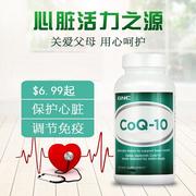 GNC 健安喜:精選 CoQ-10 輔酶產品