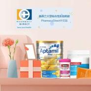 【满减升级8纽】支付宝日!PharmacyDirect药房中文网:全场食品保健、母婴用品等