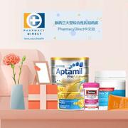 【滿減升級8紐】支付寶日!PharmacyDirect藥房中文網:全場食品保健、母嬰用品等