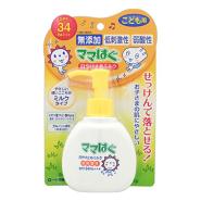 【55海淘节】中亚Prime会员~ROHTO 乐敦 婴儿儿童防晒乳 100g SPF34