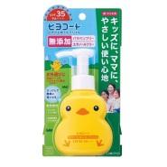 【55海淘节】中亚Prime会员~Dariya 塔丽雅 小黄鸡儿童防晒乳液身体乳 100g SPF35 PA+++