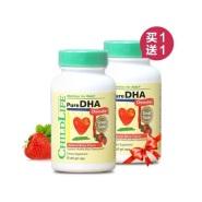 【买一送一+再减5元】Childlife 童年时光 婴幼儿DHA胶囊 6个月~12岁 90粒
