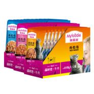【满199减100+凑单到手22元】Myfoodie 麦富迪 猫用肉粒包 85g*12包 +赠宠物玩具球