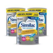 【美亚自营】Similac 美国雅培 1段HMO低聚糖非转基因加铁婴儿奶粉 1.02kg*3罐装