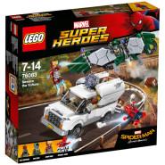 从小培养漫威迷精神!Lego 乐高 漫威 超级英雄:钢铁侠、蜘蛛侠等