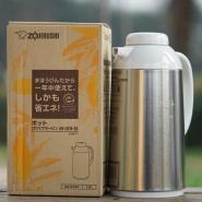 【中亚Prime会员】Zojirushi 象印 象印 AG-LB10 不锈钢保温瓶 银色款 1L