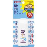 最高立减2000日元优惠券!PIGEON 贝亲 婴儿用UV防晒乳 SPF50 50g