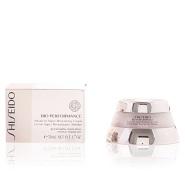 【凑单到手仅450元】Shiseido 资生堂 百优精乳霜 50ml