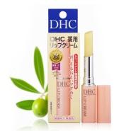 【日本亚马逊】DHC 蝶翠诗 橄榄油护唇膏