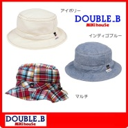 最高立减2000日元!MIKIHOUSE Double_B 儿童遮阳帽