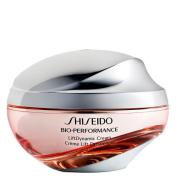 买3付2!Shiseido资生堂百优丰盈提拉紧致面霜50ml