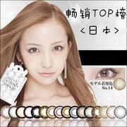 Morecontact:日本美瞳熱銷TOP榜