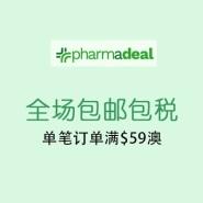 【包税包邮】PharmaDeal中文站:全场澳洲食品保健、母婴用品