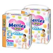 神低价!【日本亚马逊】花王 Merries 拉拉裤 L码 56片*2包