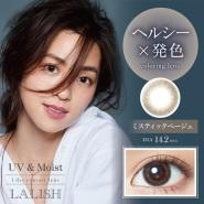 18%高返+10倍积分+日本境内免运费!LALISH 棕色日抛美瞳 10片装