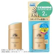 2018年新版补货!ANESSA 安耐晒 金瓶防晒霜 SPF50+ 60ML