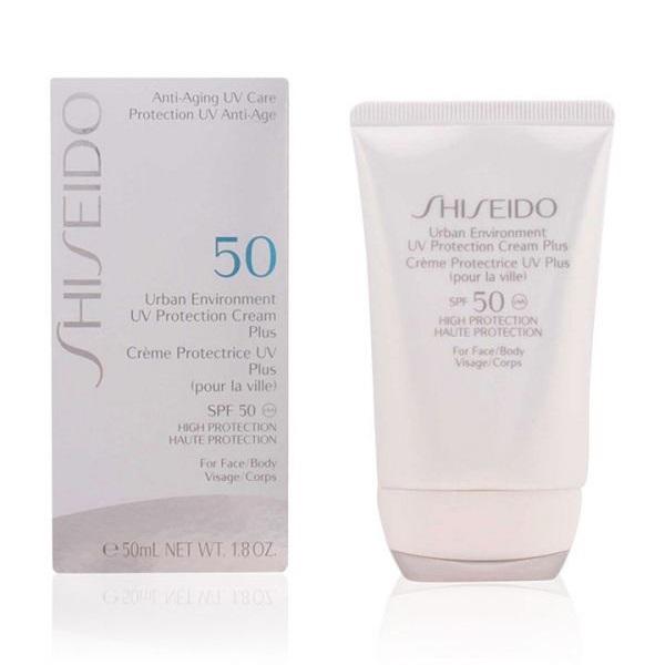【滿減10歐+免郵中國】Shiseido 資生堂 艷陽夏日常防曬乳液 SPF50 50ml