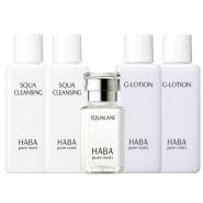 【日本亚马逊限定】HABA 护肤豪华套装 5件套