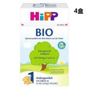 【中亚Prime会员】Hipp 喜宝 Combiotik 有机婴幼儿奶粉1段 0-6个月 600g*4盒装