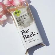 cosme大赏!PELICAN FOR BACK 背部祛痘药用香皂