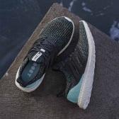 世界跑步日,跑鞋專場!Eastbay:精選 Nike、Adidas 男女跑鞋
