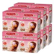 熱銷單品限時7折!【日本亞馬遜】花王 蒸汽眼罩 無香 14片*12盒